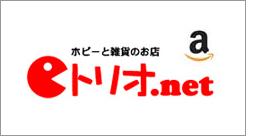 イートリオ Amazon店